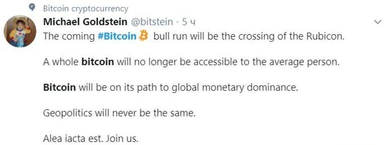 ce e ala un bitcoin)