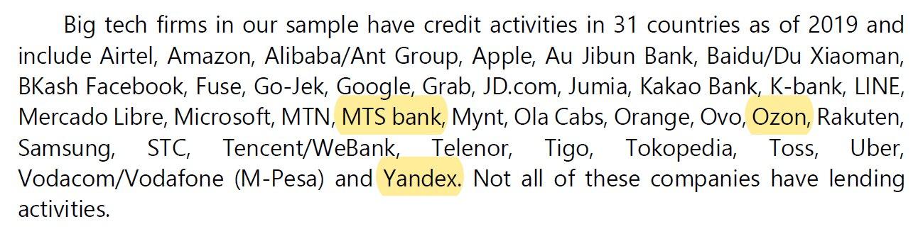МТС Банк, Ozon и «Яндекс»: кого еще включили в лидеры «бигтех-кредитования»