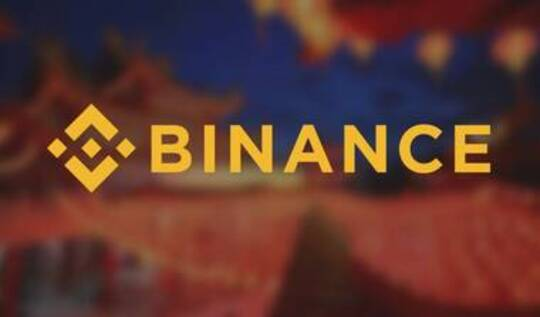 Bytecoin (BCN) (BCN) és Binance Coin (BNB) Valuta átváltás kalkulátor