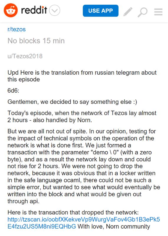 Пользователи сообщают о баге Tezos