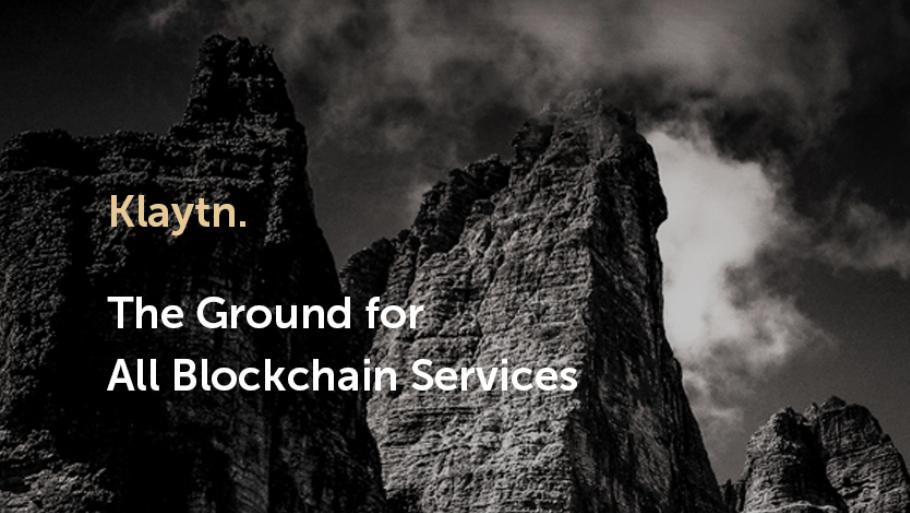 Релиз блокчейн-платформы Klayth