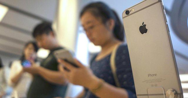 Apple борется за рынок Китая при помощи Ant Financial