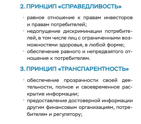 кодекс Цб