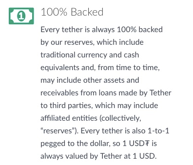 Обеспечение Tether