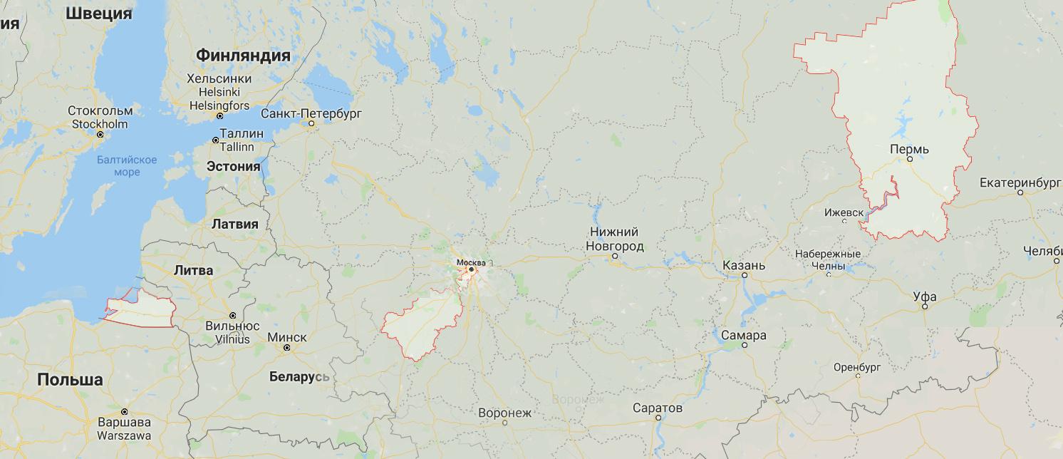 Эксперимент: в 4 регионах РФ разрешат работу с криптовалютами