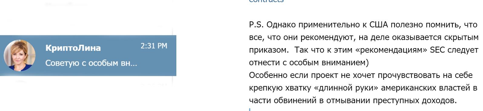 комментарий Сидоренко