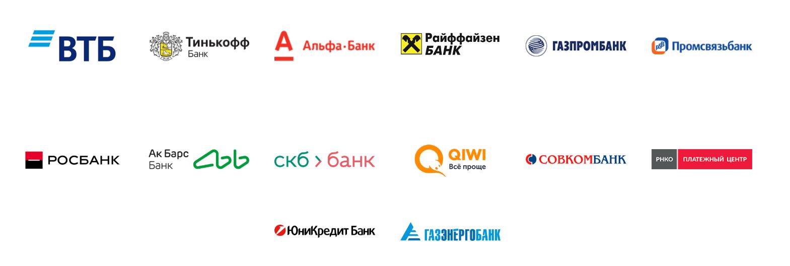 Банки предупредили ЦБ о проблеме лимитов в системе быстрых платежей