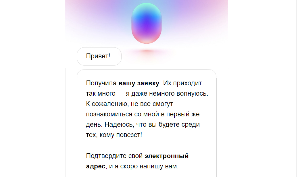 Mail.ru Group тестирует «Марусю» - конкурента «Олега» и «Алисы»