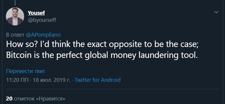 Основатель Morgan Greek считает, что bitcoin борется с отмыванием денег
