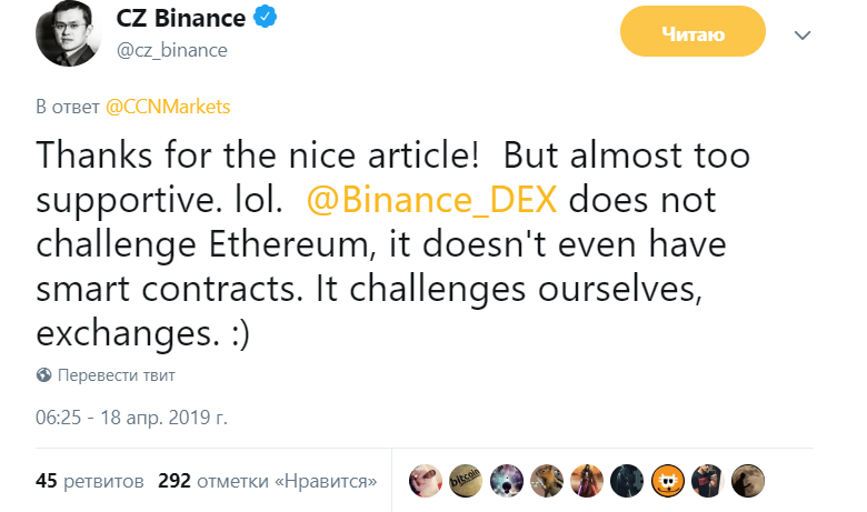 CCN: Binance «убивает» Ethereum