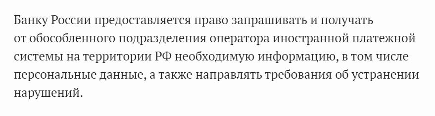 Электронные кошельки в РФ лишат анонимности