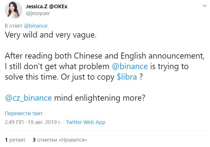 Binance обеспечит страны собственными стейблкоинами