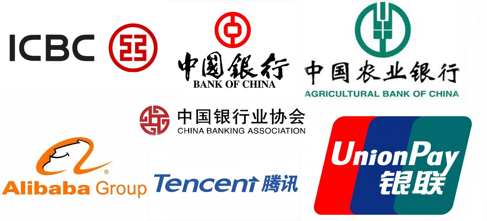 Китай может запустить свою криптовалюту уже 11 ноября