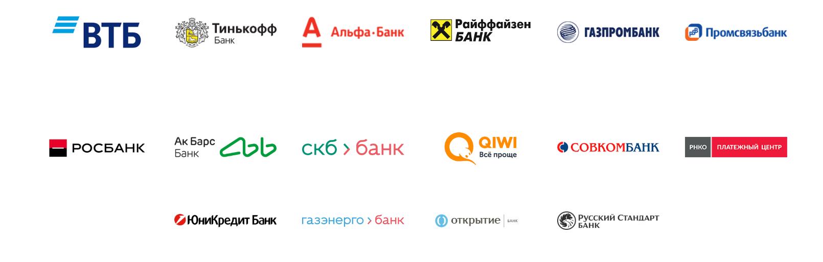 Платежи юридическим лицам в системе денежных переводов ЦБ готовы к запуску