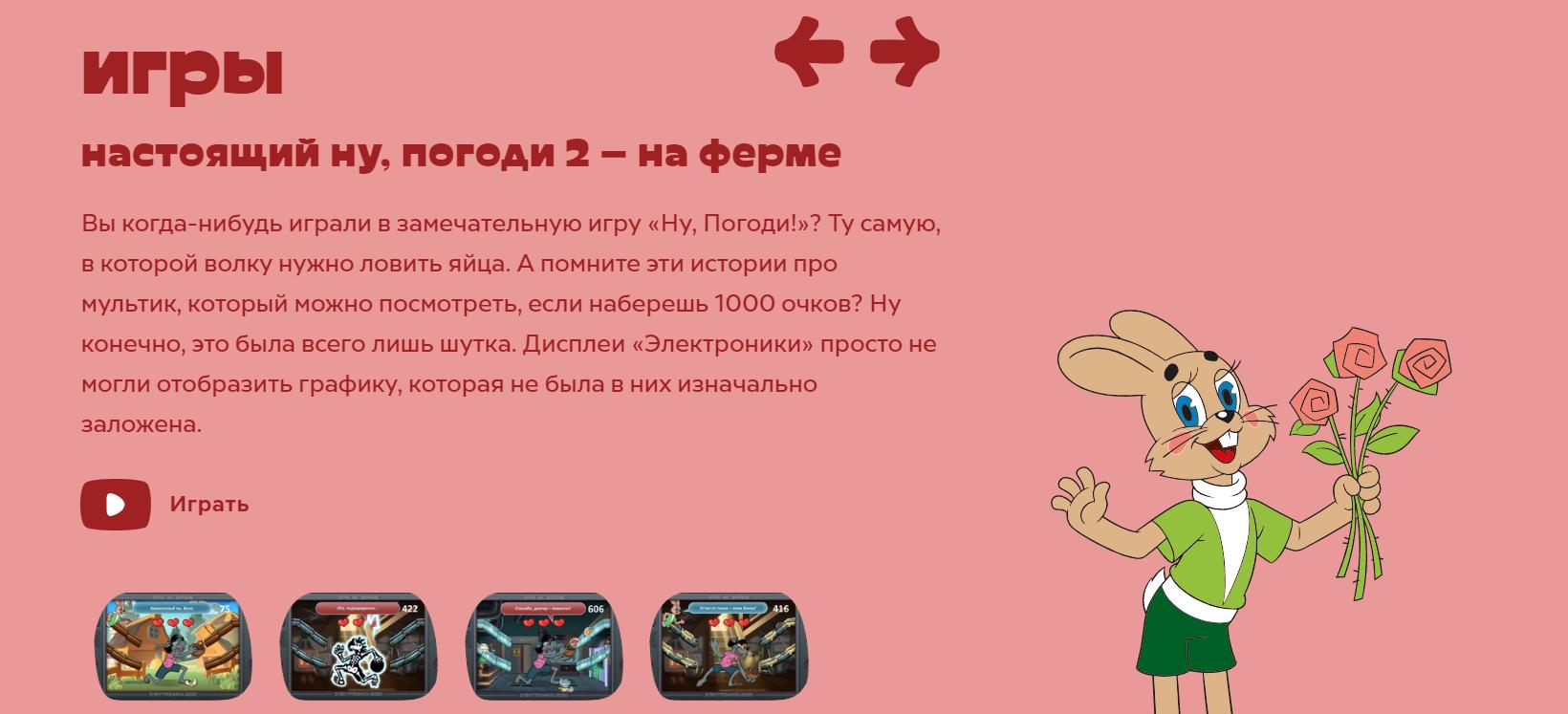 «Союзмультфильм» займется созданием контента для экосистемы Сбербанка