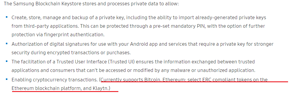 Смартфоны Samsung научились производить транзакции с bitcoin