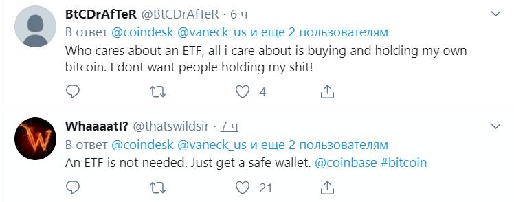 VanEck и SolidX вновь отозвали заявку на запуск bitcoin-ETF
