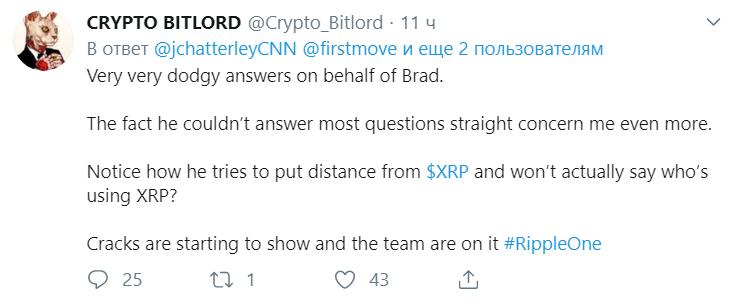 CEO Ripple: мы управляем курсом XRP не больше «китов», манипулирующих bitcoin