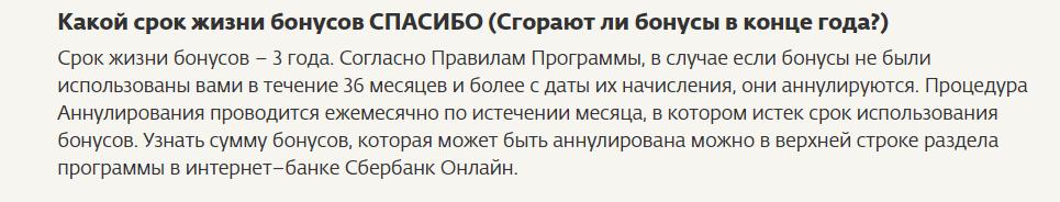 Крупный российский банк отметит кешбэк на покупки за границей