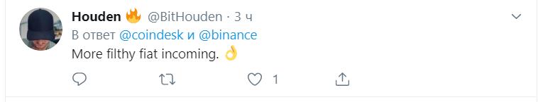 Binance займется внебиржевой фиатно-криптовалютной торговлей