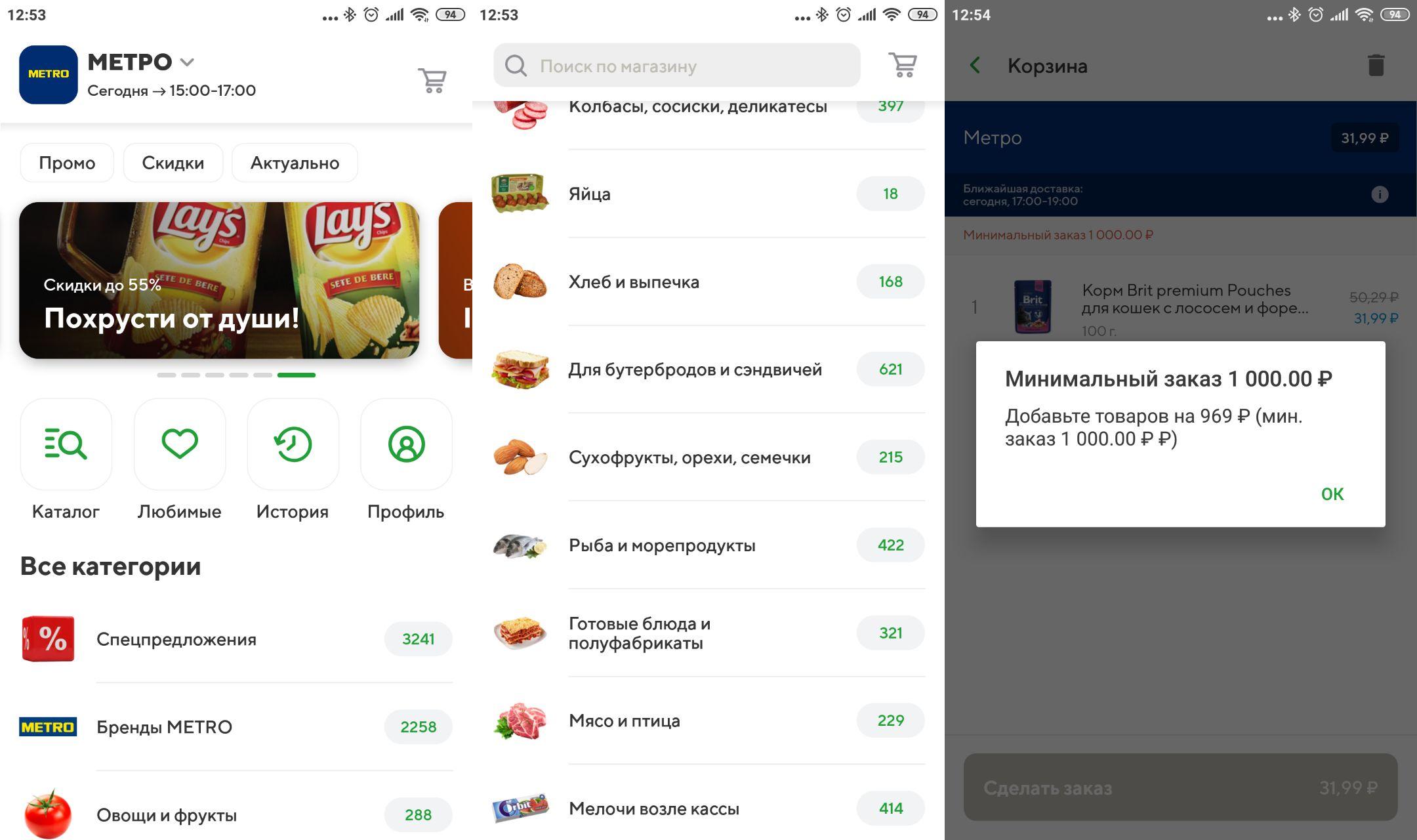 Сервис доставки еды Сбербанка заработал в 31 городе РФ