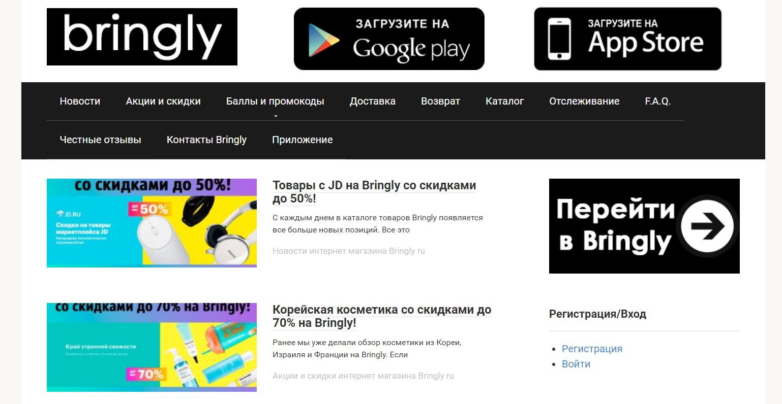 Сбербанк и «Яндекс» остановили развитие своего маркетплейса