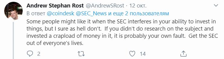 СМИ: Дуров рискует потерять $1,7 млрд инвестиций из-за конфликта с SEC