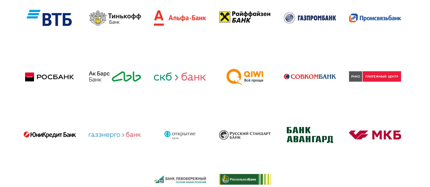 Банки отложили ввод комиссий в системе быстрых платежей Центробанка