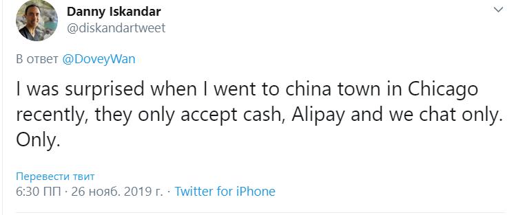 Мнение: распространением китайской криптовалюты займутся Wechat и Alipay