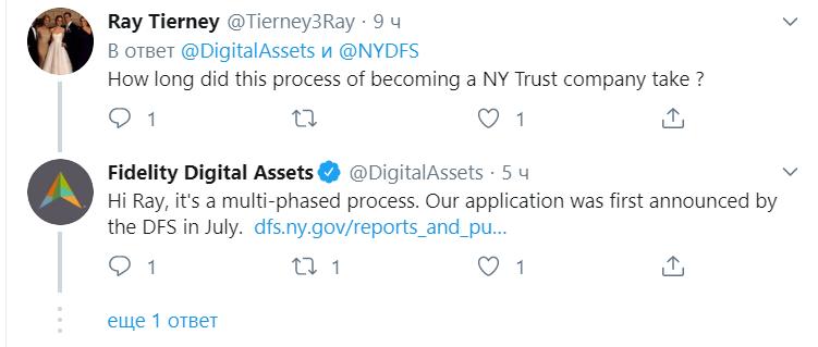 Fidelity займется хранением криптовалют в Нью-Йорке