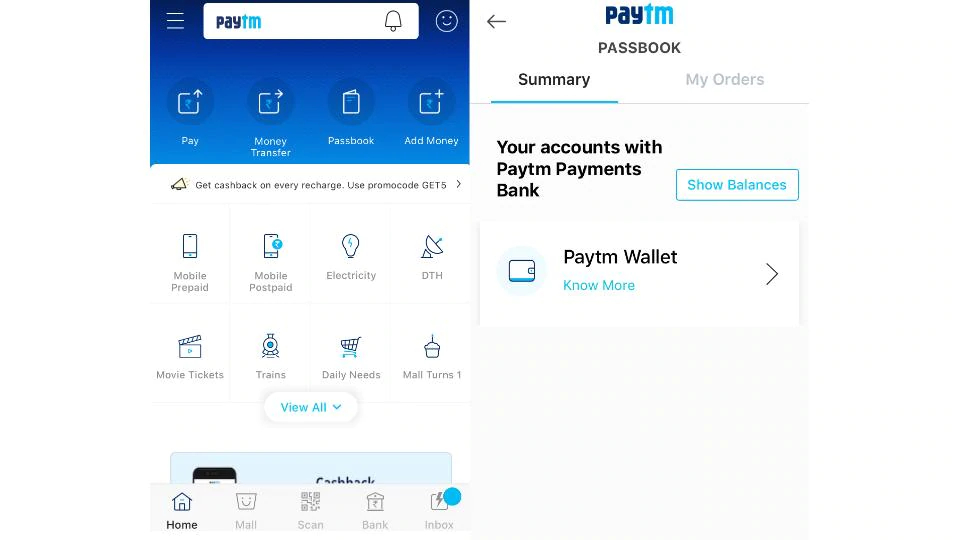 interface paytm