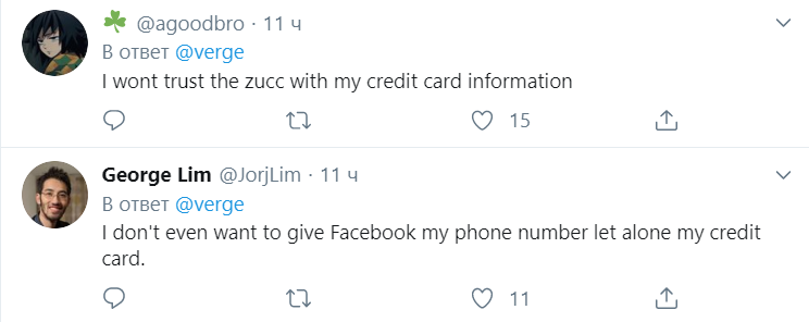 У Facebook, WhatsApp и Instagram появилась своя платежная система