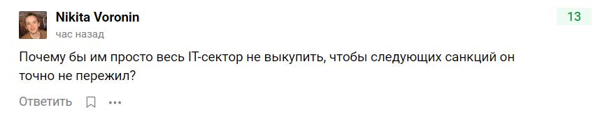 Сбербанка и Mail.ru объединят усилия для развития цифровой экономики России