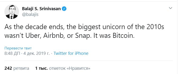 Мнение: 25% bitcoin-транзакций 2019 года причастны к подозрительному проекту