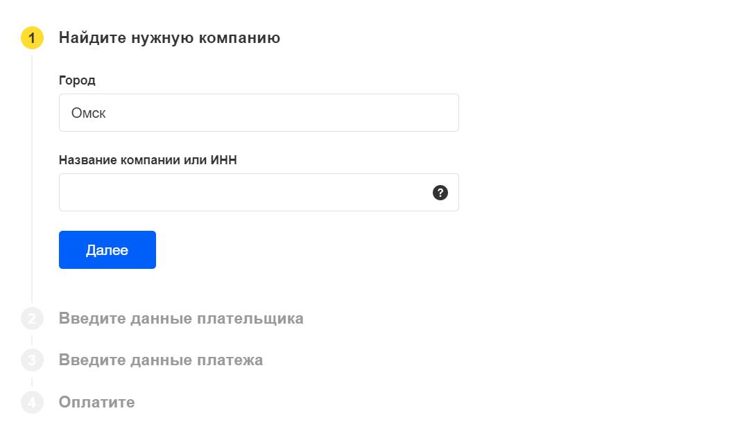 Пользователям Mail.ru предложили оплачивать налоги и штрафы в почте