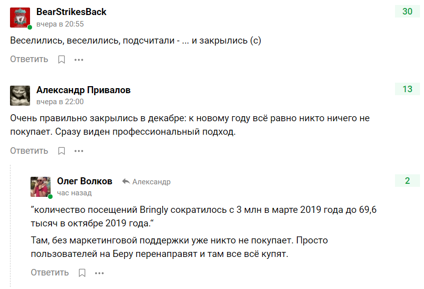 Сбербанк и «Яндекс» остановили работу совместного маркетплейса