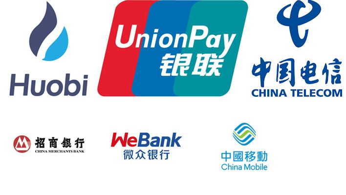 Китай назвал дату запуска национальной блокчейн-сети