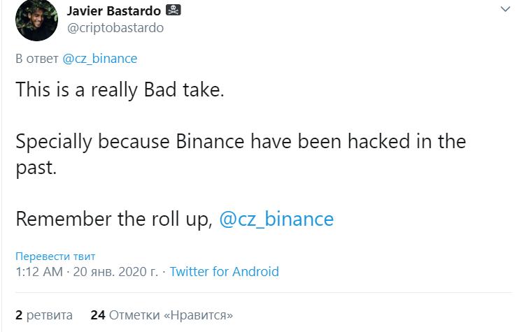 CEO Binance и Виталик Бутерин рассказали о безопасном хранении криптовалюты