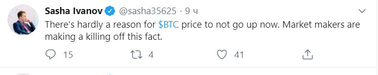 Плюс 100% к цене Bitcoin SV и позитивное движение bitcoin: что происходит на рынке?