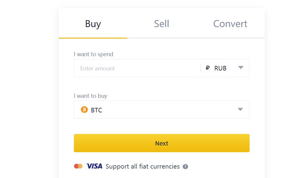 Binance разрешила покупать криптовалюты за рубли с карт Visa