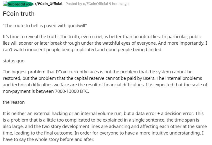 Обращение CEO FCoin Чжана Цзяня