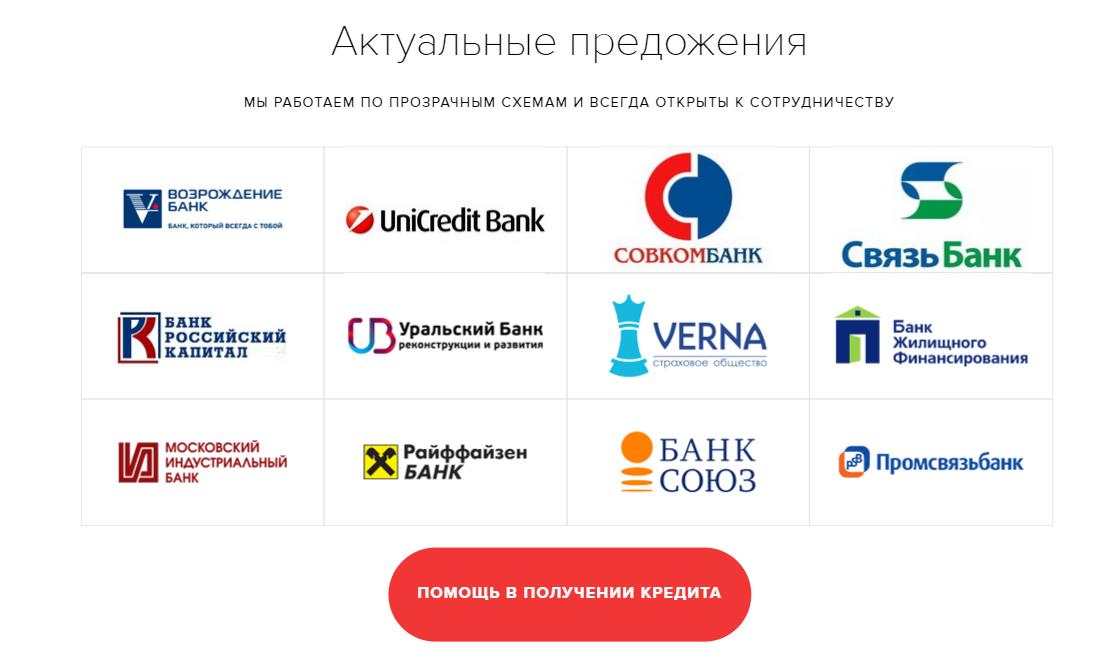 В сеть утекли данные почти 45 тыс. интересующихся кредитами граждан РФ
