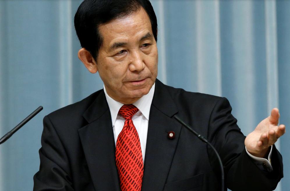 Национальная криптовалюта Японии может появиться в течение 2-3 лет