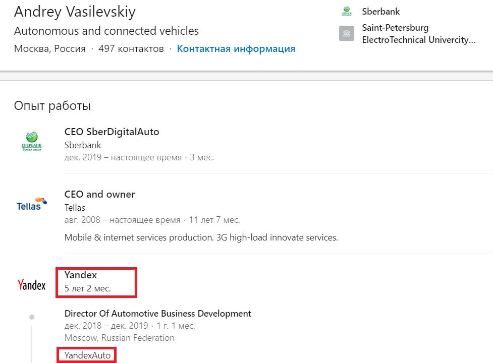 Сбербанк поборется с «Яндексом» за водителей