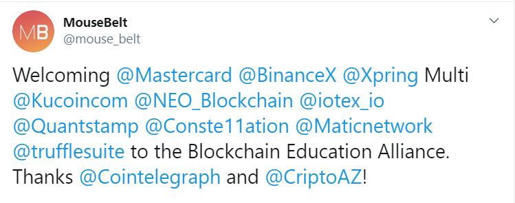 MasterCard, Ripple и Binance будут вместе готовить блокчейн-специалистов