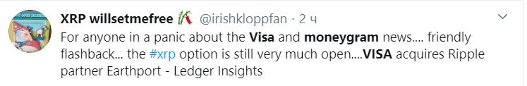 Партнер Ripple – компания MoneyGram – запустила сервис на базе технологии Visa