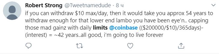 Coinbase без предупреждения установила лимиты на вывод средств