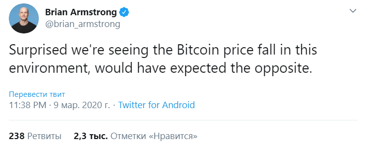 Bitcoin не оправдал ожиданий CEO Coinbase