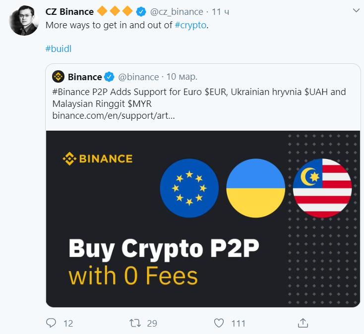 На Binance появился функционал для покупки стейблкоинов за рубли с карт Visa