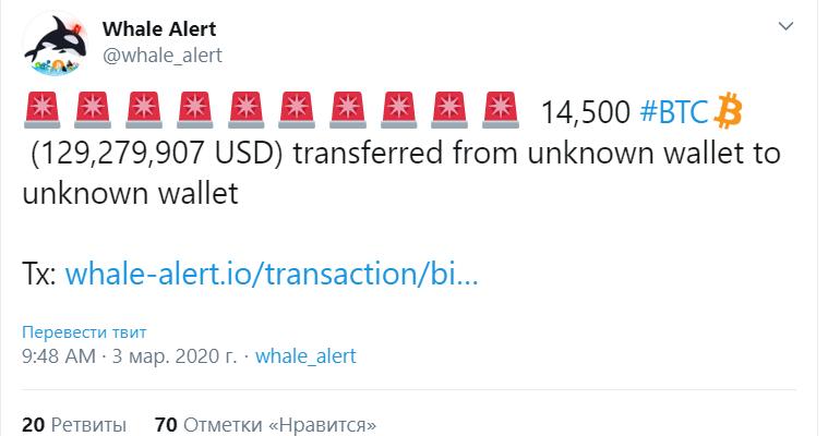 Германия признала bitcoin финансовым инструментом